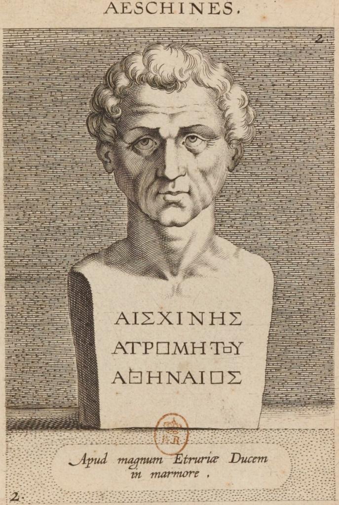 Échine orateur grec , https://gallica.bnf.fr/ark:/12148/btv1b84521435/f17.item.r=Eschine